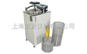 D-1 全自动高压灭菌锅价格