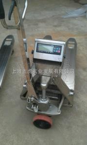 GH-YCS 500公斤不锈钢叉车称,1000公斤不锈钢液压车电子秤