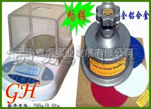 GH-100 布料面料取样刀,纺织面料克重仪