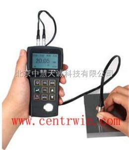 ZH6833 便攜式超聲波測厚儀  型號:ZH6833 中慧