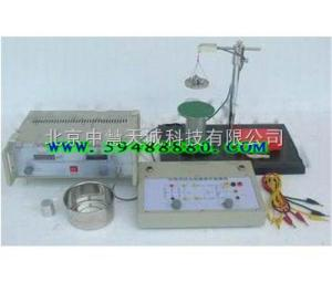 ZH6620 液体密度的研究综合实验仪  型号:ZH6620 中慧