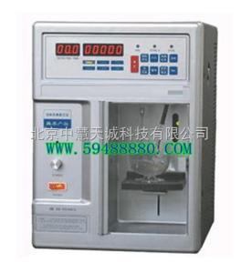ZH5201 微粒分析仪(药品检测专用)  型号:ZH5201 中慧