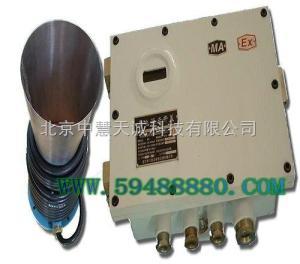 ZH4872 矿用智能超声物位仪  型号:ZH4872 中慧