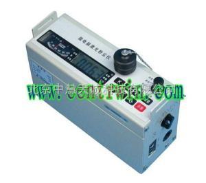 ZH1783 微电脑激光粉尘仪/便携式粉尘测定仪  型号:ZH1783 中慧