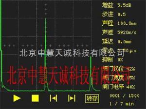 STCTS-9008 便携式数字超声探伤仪  型号:STCTS-9008 中慧