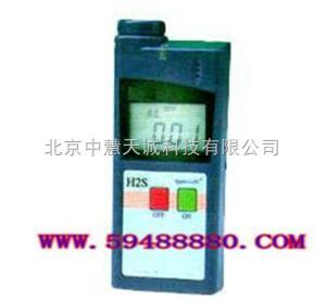 GJT1/H2S-B 便携式硫化氢检测 (0~1000ppm)  型号:GJT1/H2S-B 中慧