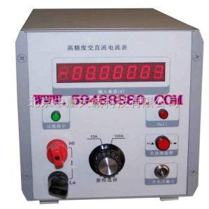 EZV01/LB-1 高精度交直流电流表  型号:EZV01/LB-1 中慧