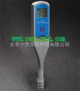 GYD3/GD-650 電導率/電阻率/TDS/鹽度計  型號:GYD3/GD-650 中慧
