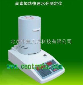 GYDSFY-60B 鹵素快速水分測定儀  型號:GYDSFY-60B 中慧