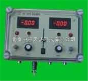 NYRD-100D 漏氯报警仪/氯气检测仪  型号:NYRD-100D 中慧
