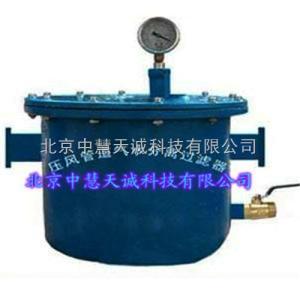 CDN100 集水放水器/壓風管道氣水分離過濾器  型號:CDN100 中慧