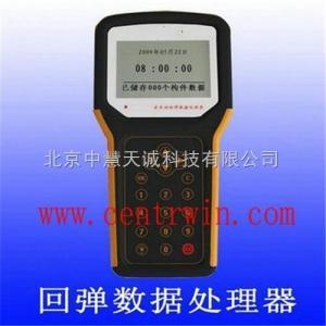 SDZH-100 回弹数据处理器  型号:SDZH-100 中慧