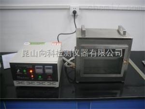 XK-5036 QB/T2729皮革水平燃烧试验箱
