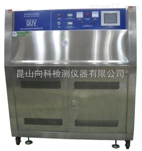 XK-8069QUV紫外老化试验机(触摸屏)