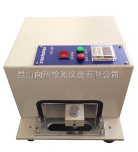 XK-3078 皮革表面顏色牢度試驗儀