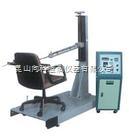 XK-2030 办公椅靠背反复试验机∣办公椅靠背反复冲击试验机