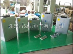 浙江威斯康自愈式低壓并聯電容器