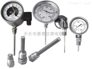 WSSX-401溫度計/0-100度/插入100MM