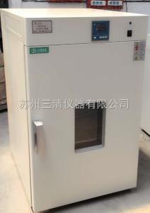 DHG-9240A 鼓风烘箱,不锈钢材质定制烘箱