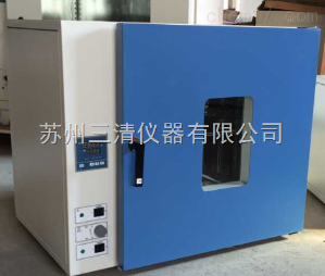 DHG-9140A 馬鞍山恒溫干燥器;鼓風電熱干燥箱