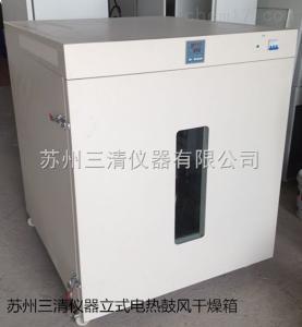 DHG-9640B 山西離石烘箱,電熱恒溫干燥箱選型