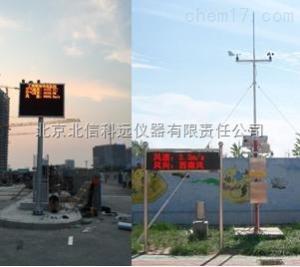 HJ01-BX-YC061 环境监测仪器 噪声扬尘自动监测系统 工地环境扬尘、噪声、温湿度、风速监测