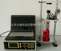 BXA38-1 材料电导率仪 多功能粉末电阻率测试仪 表面电阻测量仪