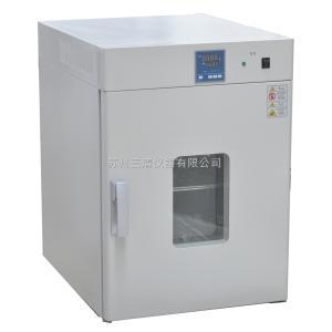 DHG系列 江苏连云港烘箱  试验箱 干燥柜
