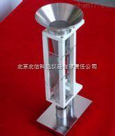 BXA01 斯柯特容量计 松装密度测试仪 松装密度测定仪