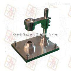 BXA02 霍尔流速计 松装密度测试仪 松装密度测定仪