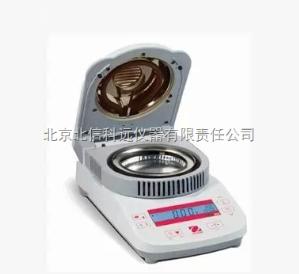 JC08-MB23 水份测定仪 红外加热水份测定仪 卤素灯水份测定仪