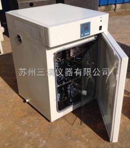 GHP-9160 160升數顯定時隔水式電熱恒溫培養箱控溫范圍RT+5~65℃