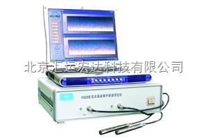 HS6280E型二通道噪聲頻譜分析儀,HS6280E噪聲頻譜分析儀,噪聲頻譜分析儀