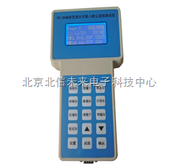 HJ05- PC-3A(S) 便携式粉尘检测仪(双测)光散射法便携式直读粉尘测量仪 袖珍型激光可吸入粉尘仪