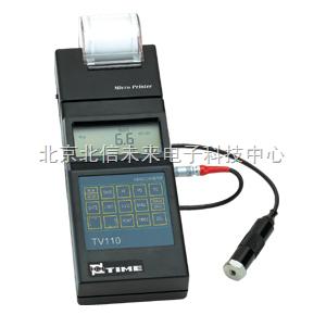 HJ04-TV110 便携式测振仪 便携式振动测试仪 机械振动加速位移检测仪