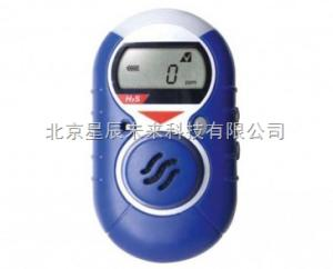 impuise-xt單一氣體檢測儀
