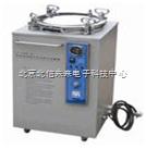 HG07-LX-B150L 全不锈钢立式压力蒸汽灭菌器 压力蒸汽灭菌器 立式压力蒸汽消毒锅