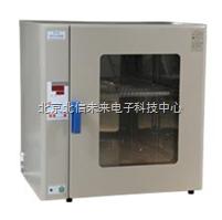 HG19-GR-70 热空气消毒箱 干烤灭菌器 微电脑热空气消毒箱
