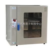 HG19-GR-30 热空气消毒箱 干烤灭菌器 微电脑热空气消毒箱