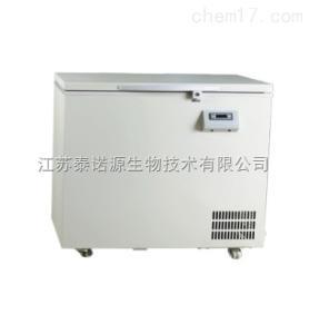 DW-40W128 超低温冷冻贮藏箱超低温保存箱128L -15℃~-40℃
