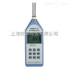 HS6288BHS噪聲頻譜分析儀