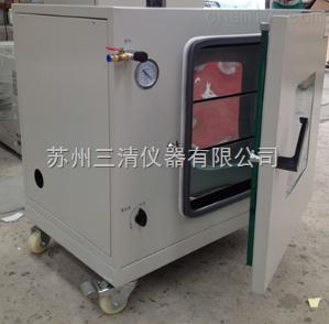 DZF-6250冲氮真空烘箱,胶水脱泡箱