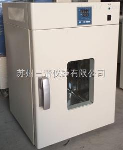 140升立式烘箱,烘干箱,温箱