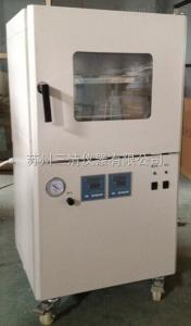 BPH-6063真空老化箱,真空烘箱(液晶控制器)