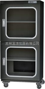 FSK-240FD 超低湿电子防潮箱-电子元器件专用防潮柜