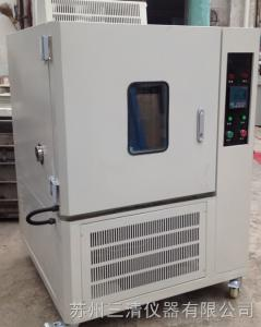 DGW-8050 高低温试验箱 波动度/均匀度:≤±0.5℃/≤2℃