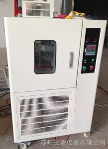 GDJ-4050 高低温交变试验箱,试验箱选型