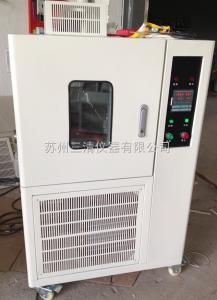 GDJ-6010 高低溫交變試驗箱  控溫-60℃-150℃  容積100升