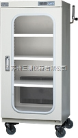 160升 全自动防氧化氮气柜-供易氧化电子元器件专用