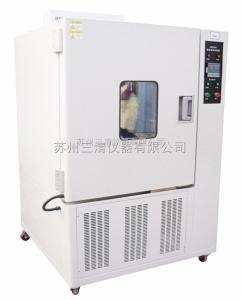 SH005(50升) 恒温恒湿试验箱容积50升;采用进口制冷压缩机;液晶触摸屏;